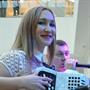 Регина Рамильевна