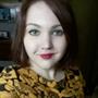 Ксения Викторовна